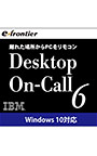 Desktop on Call 6 Windows 10対応版