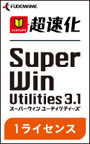 SuperWin Utilities