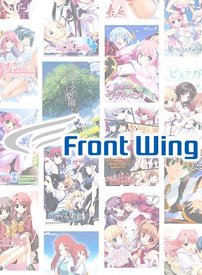 【まとめ買い】Frontwing夏の5本選んで1万円セット-独占