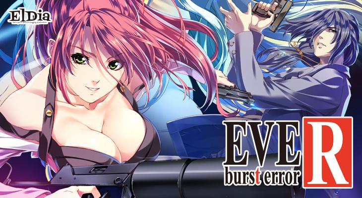EVE burst error R
