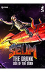 <DLC>SEUM:The Drunk Side of the Moon