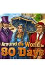 80日間 世界一周