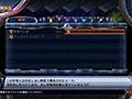 <DLC>上級フェンサー防具セット(フェアリーフェンサー エフ)