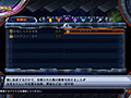 <DLC>上級フェンサー装飾品セット(フェアリーフェンサー エフ)