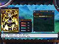 <DLC>妖聖セット1『アハブ』『リーラ』(フェアリーフェンサー エフ)