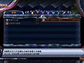 <DLC>最強フェンサー防具セット(フェアリーフェンサー エフ)