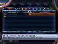 <DLC>最強フェンサー装飾品セット(フェアリーフェンサー エフ)