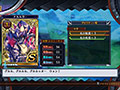 <DLC>妖聖セット2『アクエス』『ドルルガー』(フェアリーフェンサー エフ)