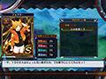 <DLC>妖聖セット3『ラース』『フォクサー』(フェアリーフェンサー エフ)