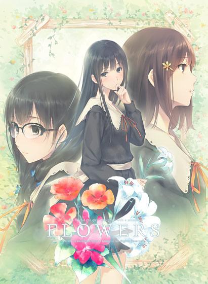 【一般作品】FLOWERS -Le volume sur printemps- (春篇)
