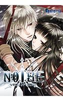 NOISE〜voice of snow〜