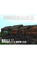 森林鉄道セット3 運材車+丸太