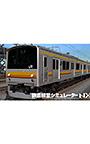 鉄道模型シミュレーターNX アンロック―KIT12