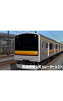 鉄道模型シミュレーターNX アンロック―KIT13
