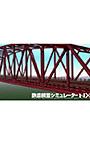 鉄道模型シミュレーターNX アンロック―KIT25