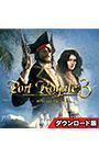 ポートロイヤル3 日本語版