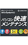 WinTurbo NX 2