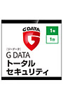 G DATA トータルセキュリティ 1年1台