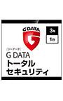 G DATA トータルセキュリティ 3年1台