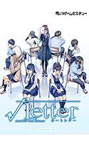 √Letter ルートレター