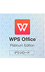 WPS Office Platinum Edition