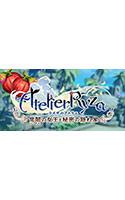 <DLC>シーズンイベント『常夏の女王と秘密の隠れ島』(ライザのアトリエ 〜常闇の女王と秘密の隠れ家〜)