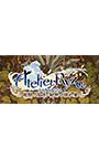 <DLC>超高難度マップ「秘密の孤島」(ライザのアトリエ 〜常闇の女王と秘密の隠れ家〜)