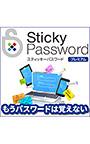 Sticky Password プレミアム