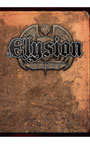 エリュシオン