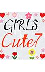 AFSGirlsCute7 (女子向け 可愛いフォント 7書体セット)