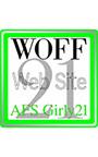 AFS woff Girly 21書体セット