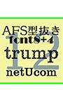 AFS型抜き欧文トランプマーク 8Font + 4