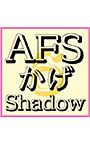 AFSシャドーシリーズ(6 書体セット)
