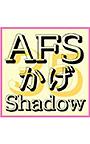 AFSシャドーシリーズ(35 書体セット)