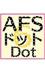 AFS ドットシリーズ(6書体セット)