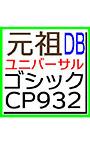AF―ユニバーサルビューDB