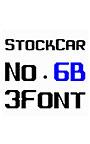 ストックカーみたいな3書体 No.6B