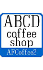 AFCoffee2