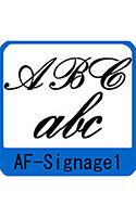 AF―Signage1 デジタルサイネージ
