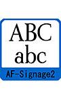 AF―Signage2 デジタルサイネージ