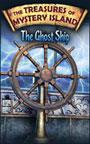 ミステリー島の秘宝 幽霊船に潜む謎