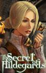 ヒルデガルドの秘密