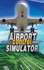 エアポート コントロール シミュレータ(日本語マニュアル付き英語版)