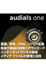 Audials One 9