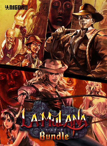 LA-MULANA Bundle