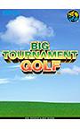 ビッグトーナメントゴルフ