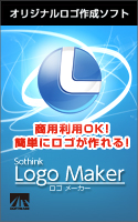 Logo Maker ダウンロード版
