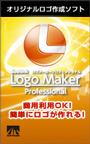 Logo Maker Professional ダウンロード版