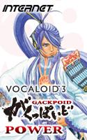 VOCALOID3 がくっぽいど POWER