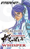 VOCALOID3 がくっぽいど WHISPER